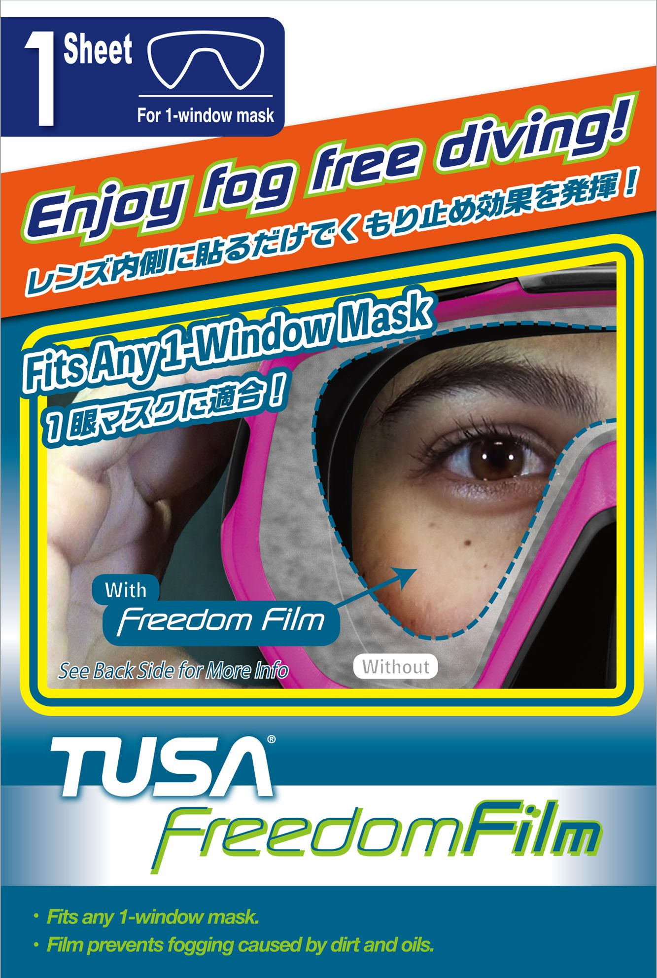 TUSA - Freedom Film Anti-Fog single window Folie