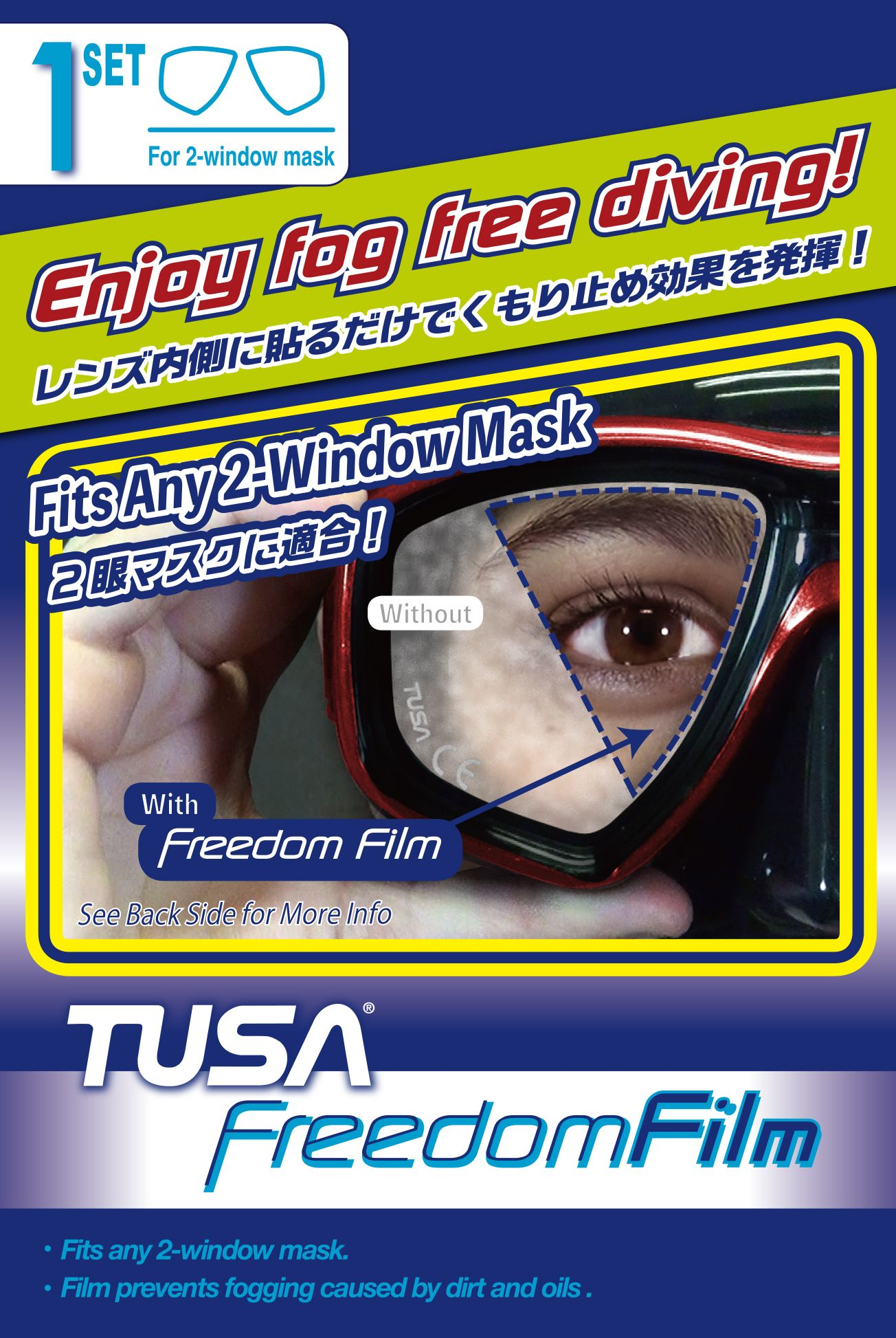 TUSA - Freedom Film Anti-Fog 2-window Folie